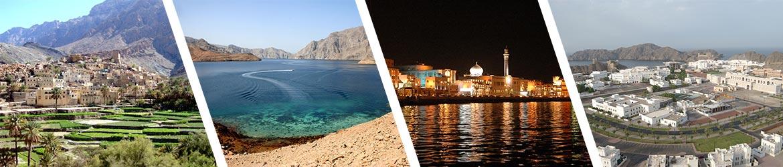 Oman-venue-image