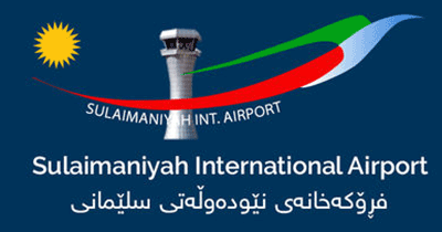 Sulaimaniyah-International-Airport-400x210